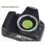 IDAS LPS-V4/ D1佳能相机内置光害滤镜系统 星野 天文摄影专用