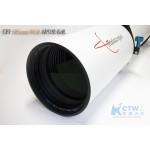 CFF 185mm F6.8APO天文望远镜 油头 非球面