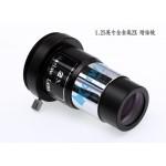 APO复消色差设计1.25英寸全金属 2倍增倍镜