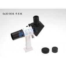6x30 90度 寻星镜 天文望远镜寻星镜