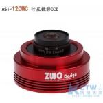 ASI-120-MC 彩色天文行星摄影照相机 CCD 带ST4导星接口 K0201