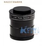 裕众2.5寸0.8X 减焦镜 适合102/115/130APO使用