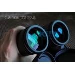 SKY ROVER 刀锋系列 8X56 双筒防水望远镜