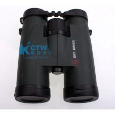 SKY ROVER 刀锋系列 8x42 双筒防水望远镜