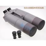 裕众100ED 双筒望远镜 现货(APM100ED同款)