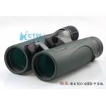 裕众 旗云 新版中空10X42ED双筒望远镜