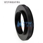 M72-M54螺纹接口 适合高桥等望远镜用