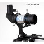 Explore Scientific 8X50mm90度正像高级寻星镜
