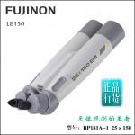 终极梦想 Fujinon 富士能 25X150EM-SX 大型双筒望远镜 行货