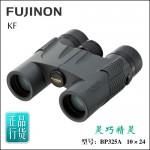 日本FUJINON富士能KF 10X24H 灵巧精灵双筒望远镜