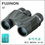 日本富士 KF系列8X32H 双筒望远镜 轻巧观察