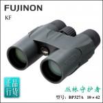日本富士 KF系列10X42H 双筒望远镜 丛林守护者