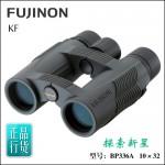 日本富士KF系列10X32W 双筒望远镜 探险新星