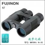 日本富士KF系列8X32W 双筒望远镜 徒步之旅