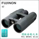 日本富士KF系列10X42W 双筒望远镜 全能之王