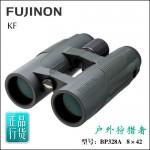 日本FUJINON富士能KF 8X42W 双筒望远镜 行货