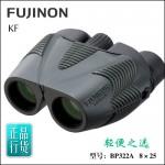 日本FUJINON富士能 KF 8X25M双筒望远镜 行货