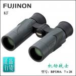 日本FUJINON富士能KF7x28H双筒望远镜 行货