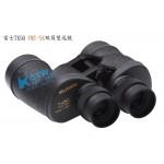 日本FUJINON富士能7X50 FMT-SX双筒望远镜 顶级观星保罗双筒 特价