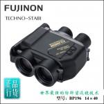 日本FUJINON富士能TS1440双筒防抖望远 行货