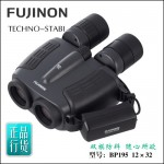 FUJINON 富士能 TS12X32 防抖双筒望远镜 正规行货 质保5年