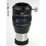 ES 1.25寸 PM3x超级消色差增倍镜 3倍高级巴洛夫 K1501