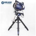 米德meade LX850-ACF12英寸折反式天文望远镜 ACF高倍高清望远镜