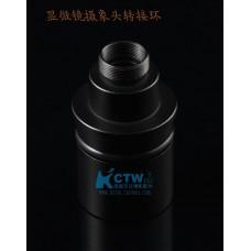 生物显微镜转网络摄象 转接口 K2212